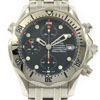 uncommon Omega 2598.80 automatic chronograph with wavy blue background